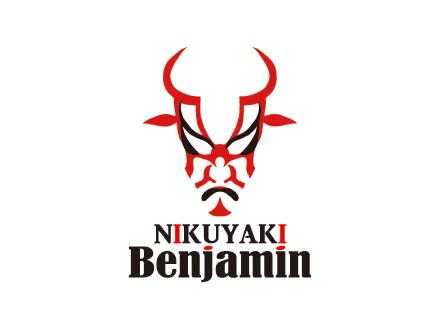 ニクヤキベンジャミンランチのロゴマーク